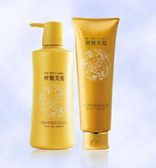 Ebisu [ebis] fresh healthy beautiful hair set scalp Double care スカルプクレイ shampoo ディープモイストトリートメント