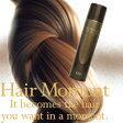 増毛スプレー ヘアーモーメントP 90g 薄毛隠し増毛スプレー薄毛隠し 女性用薄毛隠し スプレー増毛剤薄毛 対策Hairmoment送料無料