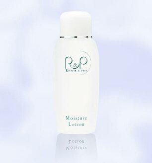 Ebisu [ebis] moisture lotion