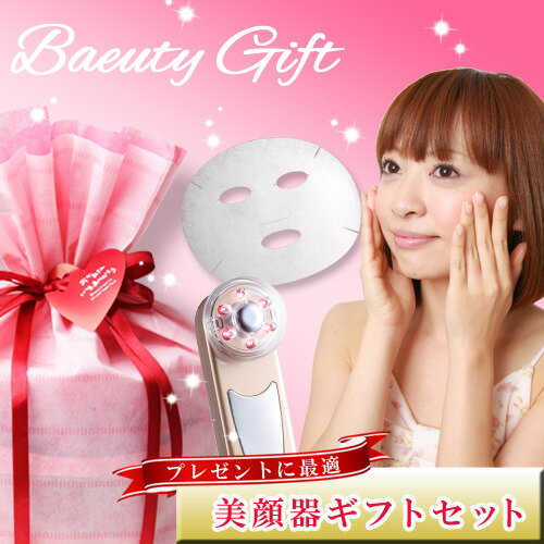 Popular new facial care products with impact 20 also grain loss SALE model favorite Colo facial with germanium a facial machine imiy