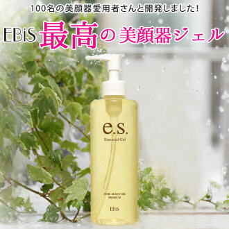"The ultrasonic facial care products with gel ""エッセンシャルジェル"" 310 g facial equipment well with facial cleaner gel"