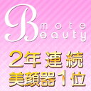 If it is a shop beauty face device of the consecutive first place, I am popular for star Avenue[staravenue]モテビューティー [popular beauty] beauty face device ranking two years Co., Ltd., and this beauty introduction page ※ page cannot purchase the product. [fs2gm]
