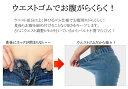 デニムパンツ レディース 【 ウエスト ゴム デニム...