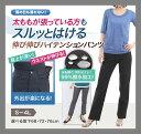 ストレッチパンツ レディース 【 ストレートパンツ 防水パン...