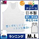 三ッ桃クレープ ランニングシャツ Mサイズ Lサイズ 日本製 涼感 アズ as 通販 02P03Dec16