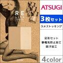 3枚セット RELISH ORIGINAL レリッシュ オリジナル ラメ アツギ ATSUGI パンティストッキング パンスト | レディース 女性 婦人 スト...