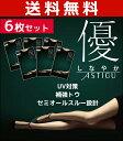 送料無料6枚セット ASTIGU アスティーグ 優 しなやか アツギ ATSUGI パンティストッキング パンスト | ストッキング パンテ...