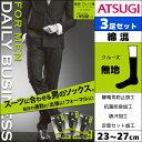 3╦че╗е├е╚ DAILY BUSINESS е╟едеъб╝е╙е╕е═е╣ ╠╩║ое╫еьб╝еє╩╘д▀ есеєе║е╜е├епе╣ епеыб╝╛ц дпд─д╖д┐ дпд─▓╝ ╖д▓╝ еве─ео ATSUGI ─╠╚╬