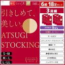送料無料6組セット 計18枚 ATSUGI STOCKING...