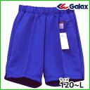 Galax ギャレックス クォーターパンツ 運動着 体操服 体操着 半ズボン 通販 02P01Oct16