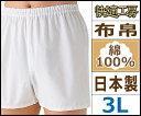 快適工房 パンツ 3Lサイズ 前とじ 日本製 グンゼ GUNZE パンツ 通販 グンゼ GUNZE | グンゼ GUNZE グンゼ GUNZE グンゼ