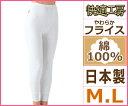 快適工房 婦人スラックス下 Mサイズ Lサイズ 日本製 グンゼ GUNZE 通販 | レディース レディス 婦人 女性