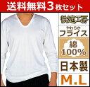 送料無料3枚セット 快適工房 八分袖U首Tシャツ Mサイズ ...