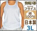 ショッピング紳士 快適工房 ランニングシャツ 3Lサイズ 日本製 グンゼ GUNZE|メンズ 紳士 男性 半袖 半そで tシャツ 肌着 紳士肌着 男性下着 インナー インナーシャツ メンズインナーシャツ インナーtシャツ アンダーウェア アンダーウエア アンダーシャツ ランニング