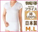 快適工房 V型フレンチ袖スリーマー Mサイズ Lサイズ 日本製 グンゼ GUNZE 通販 | レディース レディス 婦人 女性