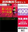 Sqa800-set_1