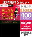 Sqa801-set_1