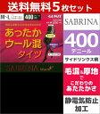Sqa802-set_1