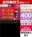 Sqa803-set_1