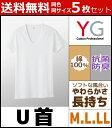 送料無料5枚セット YG ワイジー COTTON 綿100% UネックTシャツ Mサイズ Lサイズ LLサイズ グンゼ GUNZE 通販 グンゼ GUNZE   グンゼ GUNZE グンゼ GUNZE グンゼ