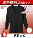 送料無料3枚セット YG ワイジー HEAT&WARM HOTMAGIC ホットマジック Vネック9...