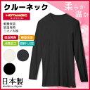 HOTMAGIC ホットマジック クルーネック9分袖Tシャツ...