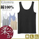 Kitemiru キテミル 柔らか綿100% タンクトップ ...