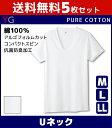送料無料5枚セット YG ワイジー COTTON 綿100% UネックTシャツ Mサイズ Lサイズ LLサイズ グンゼ GUNZE |インナ...
