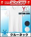 30%OFF YG ワイジー COTTON COOL クルーネックTシャツ