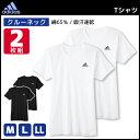 adidas アディダス クルーネックTシャツ 半袖丸首 2...