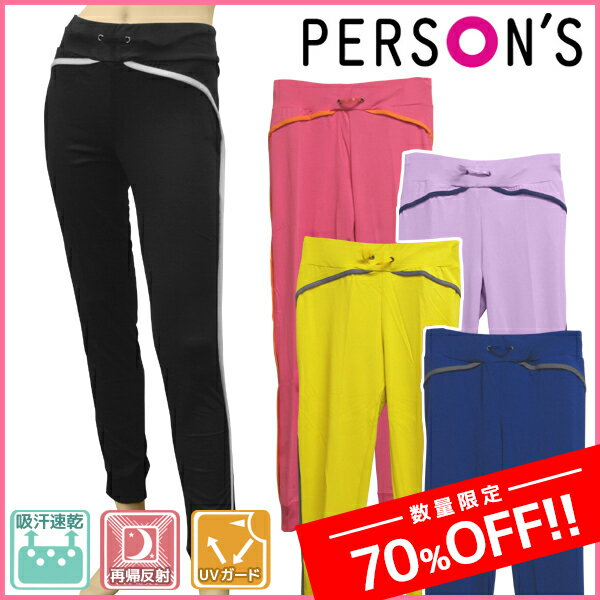 70%OFF PERSONS パーソンズ レデ...の紹介画像1