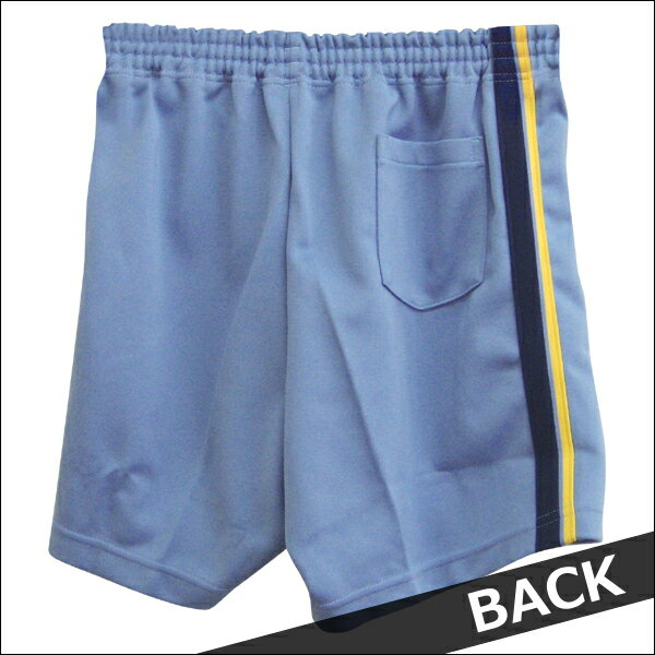 MOTESHITAGI | Rakuten Global Market Elementary school middle school high school gym clothes ...