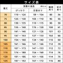 レインコートキッズ アイテム口コミ第10位
