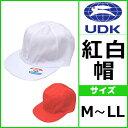 宇高 紅白帽 帽子 キャップ ハット 通販 02P03Dec16