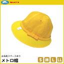宇高 メトロ帽 帽子 キャップ ハット 通販 02P03Dec16