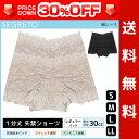 30%OFF 送料無料 SEGRETO セグレート 総レース...