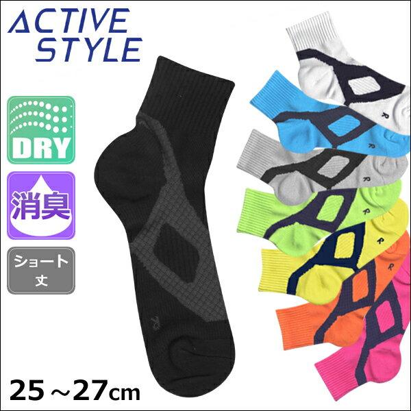 ACTIVE STYLE スポーツ アーチサポー...の商品画像