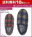 送料無料10足セット UCHI-COLLE ウチコレ 毛布タ...