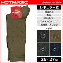 HOTMAGIC ホットマジック ビジネス カジュアル メン...