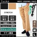 Tuche HOMME トゥシェオム メンズレギンスパンツ レギパン パギンス ズボン ボトムス グンゼ GUNZE | 紳士 男性 サテン綿混 通販