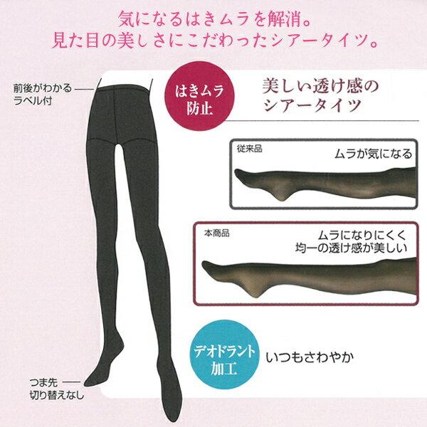 Leg Beauty はきムラになりにくい 3...の紹介画像3
