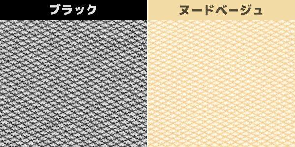 Tuche トゥシェ 上品な輝き シャイニーメ...の紹介画像2