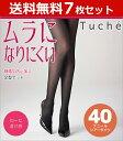 送料無料7枚セット Tuche トゥシェ ムラになりにくい ...