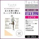 Tuche トゥシェ 脚スッキリ着圧 ひざ下丈 グンゼ GU...