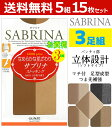 [five sets of free shipping sets (15 pairs) in total] [SABRINA( Sabrina] is [auktn] 】 pantyhose (Class three pairs) [easy ギフ _ packing] [mail order] [smtb-m] [free shipping] [Gunze (GUNZE)] [pantyhose]