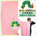 Bg804402-pink_1