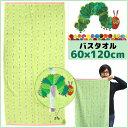 Bg804404-green_1