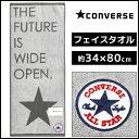 林タオル Converse コンバース フェイスタオル グレ...