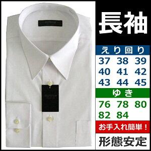 COLLECTION ワイシャツ カッターシャツ ワイシャ