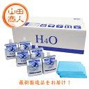 ショッピングペットシーツ H4O -600mv 30本 +10本増量 <ペットシーツ5枚付> 水素水 500円OFFクーポン取得可能! h4o H40